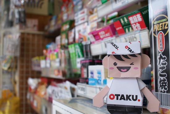 Otaku-san at a magazine stand, Hiroshima