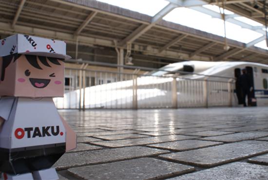 Otaku-san and the Shinkansen (bullet train), Tokyo